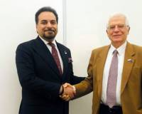 Acting Foreign Minister Meets EU High Representative/Vice President